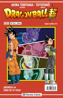 Dragon Ball Serie roja nº 215