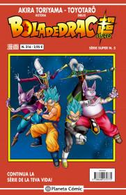 Magi El laberinto de la magia nº 16 | Planeta de Libros