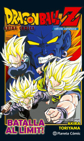 Bola de Drac Z Anime Comic Batalla al límit!!