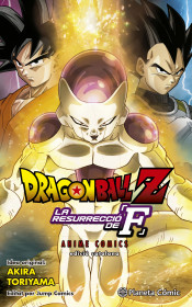 Dragon Ball Z La resurrecció de Freezer. Edició en català