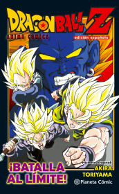 Dragon Ball Z Anime Comic ¡Batalla al límite!