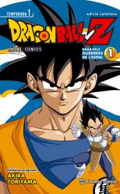 portada_bola-de-drac-z-anime-series-saiyan-n-01_daruma_201505131210.jpg