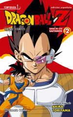 portada_dragon-ball-z-anime-series-saiyan-n-02_daruma_201505131215.jpg