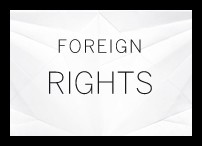 Foreign Rights Tusquets